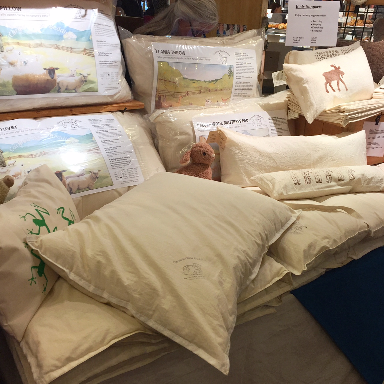 So we bought these pillows. I don't remember why except they seemed a good buy at the time